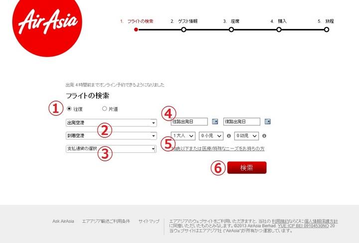 airasia01.jpg