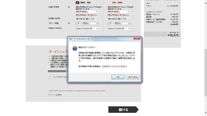 airasia2_3.jpg